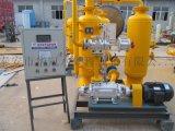 華冠 蒸汽冷凝水回收設備廠家凝結水回收裝置冷凝液回收系統