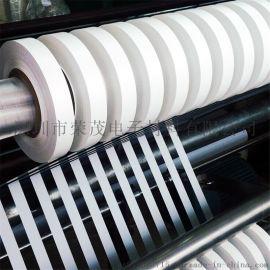 厂家PET薄膜|透明膜|乳白膜|黑色膜|PET原膜|黑色绝缘膜