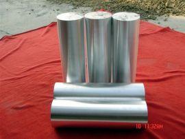挤压型材专用镁合金棒材(AZ31)