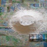 东莞锂基膨润土 纳基膨润土 涂料膨润土 白色膨润土