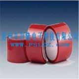 昆山厂家直供 红色PET高温胶带 压敏胶高温胶带 PET高温红色胶带