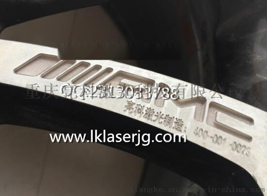 重庆陶瓷激光镭雕深度打标 金属圆周激光打标