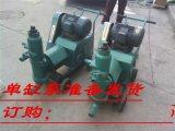 單缸泵水泥注漿單缸注漿泵廠家德信智遠