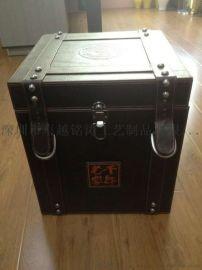 皮盒 皮箱 酒盒皮盒 酒包装皮盒