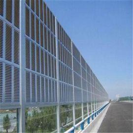 正基厂家生产供应高速公路降噪隔音墙吸声板防护声屏障