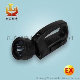 手提式防爆巡檢工作燈,IW5500強光手提式巡檢工作燈