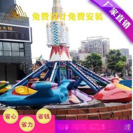 厂家直销 品质保证 户外大型游乐设备自控飞机 儿童游乐设备