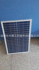 中德高品质太阳能电池板组件,太阳能草坪灯电池板