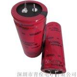 正品 35V72000UF高頻低阻電解電容 電解電容高頻