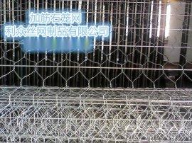 重型六角网 加筋石笼网 高强度低碳钢丝