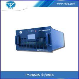 TY-2630/40/50A 腾越大功率无线数字卫星MMDS室内发射机