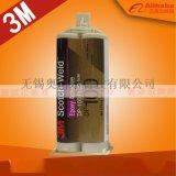 原装进口3M DP100胶水 粘接ABS硬质PVC不锈钢丁晴橡胶聚丙烯50ml