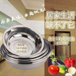 不锈钢面盆 带磁不锈钢脸盆 加深加厚洗菜盆赠品礼品