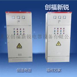 北京配电柜厂家供应 GGD型交流低压配电柜,低压成套PLC变频控制柜,自动化成套控制系统