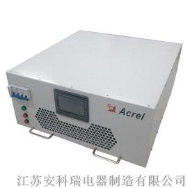 有源电力滤波柜 板载式ANAPF100-380/Z大电流补偿