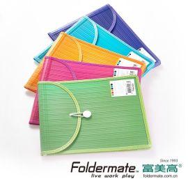 直式轻型文件包 多功能收纳包  富美高彩色条码系列批发
