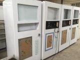 天津小区自动售水机