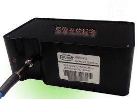 辉因科技CCD 光纤光谱仪 色谱(190-1100nm) 可定制 紫外监测器