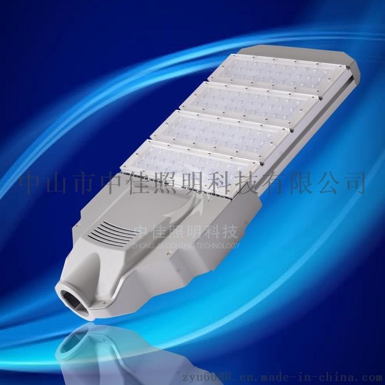 LED150W摸组路灯  led路灯厂家
