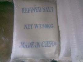 黄骅工业盐厂家销售低价工业盐99含量海盐大粒盐