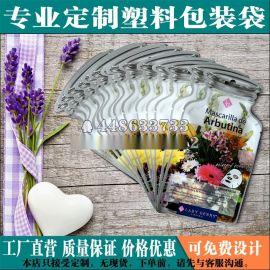 印刷定订做面膜三层纯镀铝箔复合包装瓶子形状异型袋