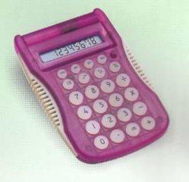翻盖8位数电子计算器(2002)