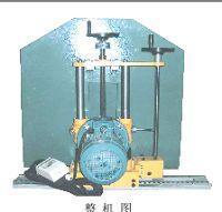 电动墙锯(WS-300系列)