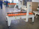 自动折盖封箱机、折盖封箱机-大连佳林设备