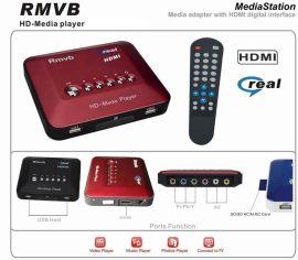 高清RMVB硬盘播放器(HD2000)