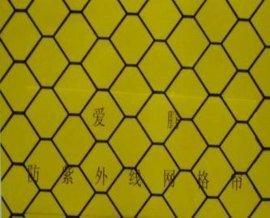 黄色网格防紫外线窗帘
