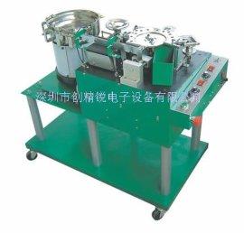 电晶体自动成型机,三极管自动成型机(CR-800)