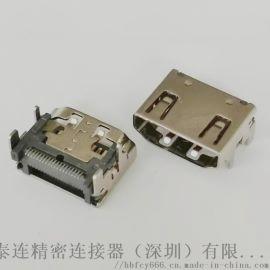 板上型HDMI 19Pin母座 四脚插板 端子贴片SMT HDMI高清视频连接器