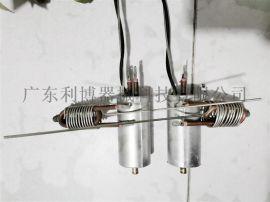 900W圆消毒器/舞台喷雾发热管铸铝件 地烟机配件