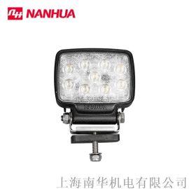 led工作灯,LW221机床工作灯
