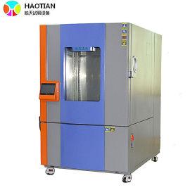 电子高低温试验箱 温度试验箱 防爆高低温湿热试验箱