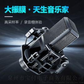 F12专业中振膜手机主播声卡k歌麦克风话筒