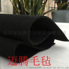 黑色  起绒无纺布 黑灰色 不退色 地毯无纺布