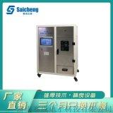玻璃瓶耐內壓力測試儀 耐內壓試驗機