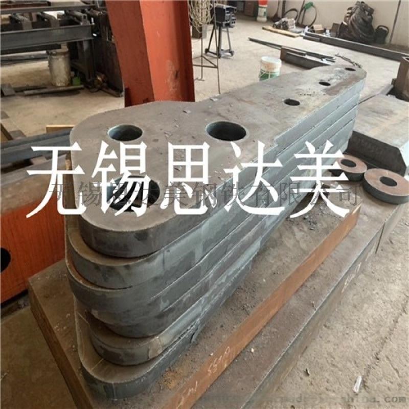 42crmo钢板切割,钢板零割下料,厚板切割