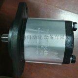 AZPF-10-016RRR12MB力士乐齿轮泵