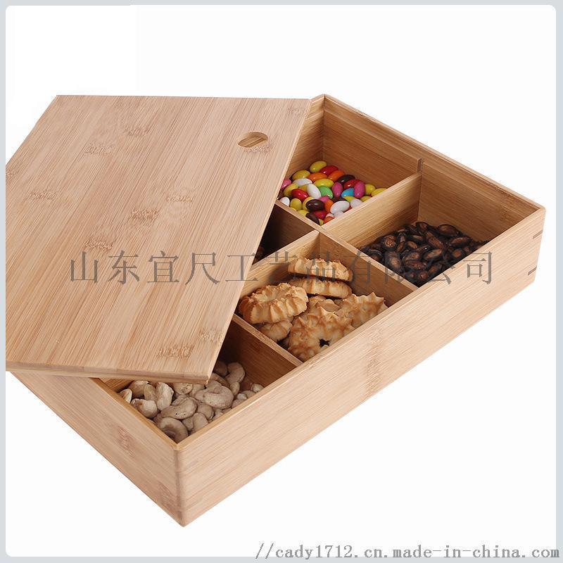 中式竹木干果盒创意客厅茶几家用