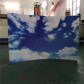 建筑幕墙铝天花室内吊顶蓝天白云2.5厚铝单板