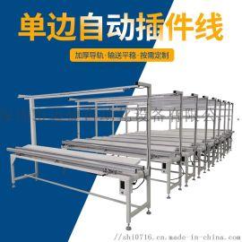 焊锡自动插件线,波峰自动接驳台
