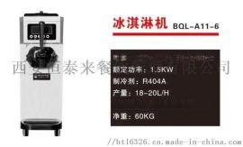 大产量冰淇淋机全自动制作冰淇淋设备**