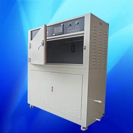生产紫外光老化试验箱,紫外光老化箱灯管uva340