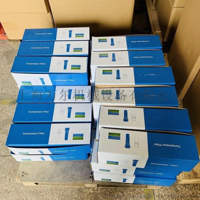 阿普达常温水冷冷干机13立方CFKA-90N