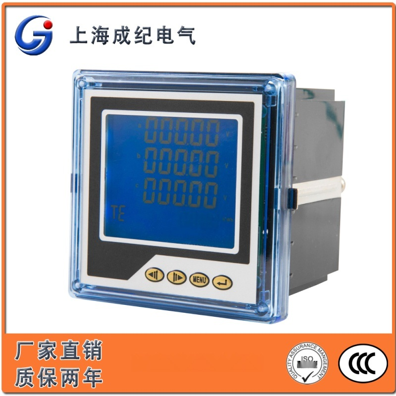 液晶三相电流电压表LCD