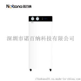 诺百纳净水器-商务净水机-NBN-S5,智能净水器