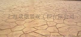 广西贵港室内压花地坪厂家停车场透水地施工