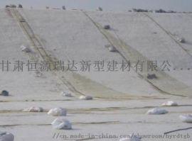 兰州防水土工布和甘肃土工材料厂